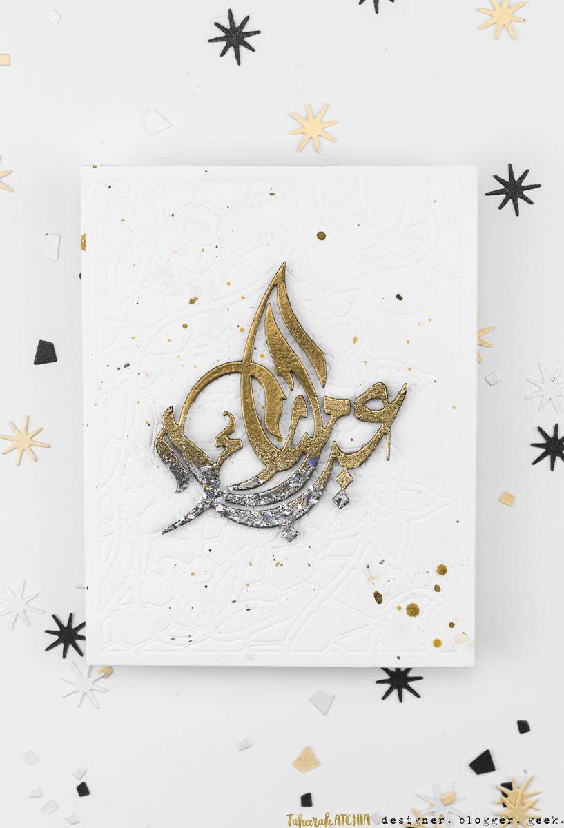 Eid Mubarak Card by Taheerah Atchia